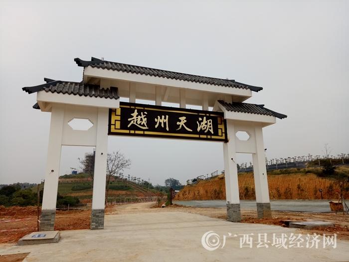 浦北越州天湖景区为国家3A级景区