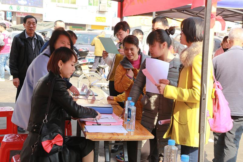 [蒙山县]促进转移就业 助力脱贫攻坚