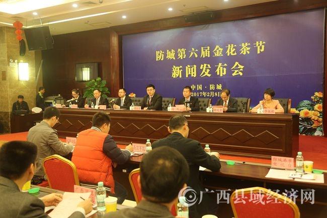 [防城区]防城第六届金花茶节将于2月25―26日举办