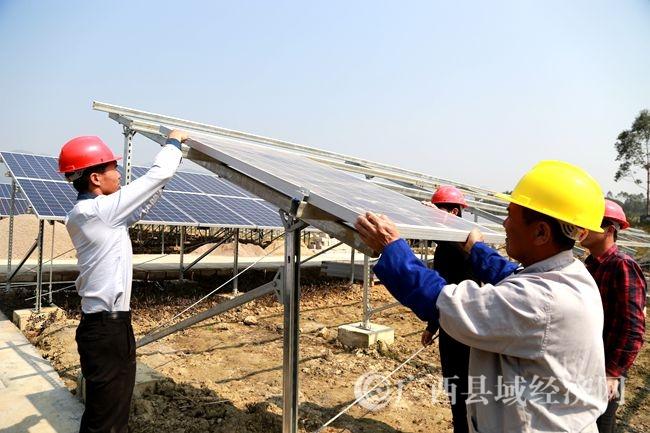 蒙山县投资2.05亿元发展光伏发电扶贫项目