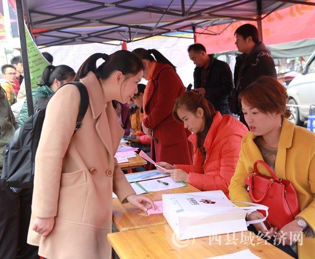 蒙山县举办2017年春风行动暨企业用工招聘会