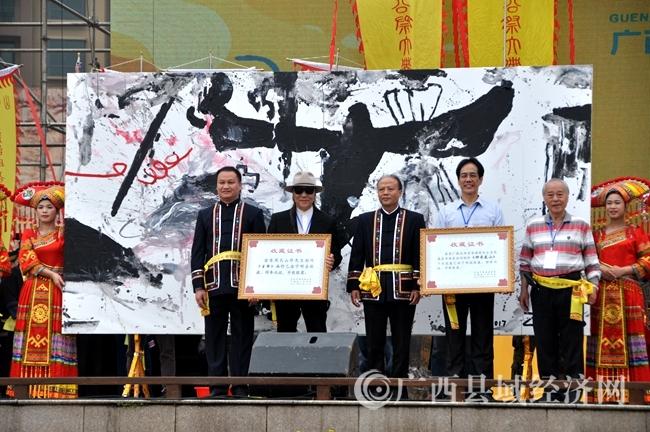 县委书记刘勇(前右三)、县长黄一碧(前左一)代表宁明骆越根祖地接受献礼并赠送收藏证书