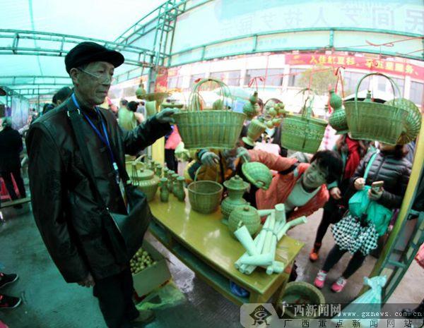千家洞瑶族文化旅游节暨