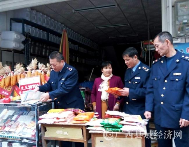 大化县工商局开展