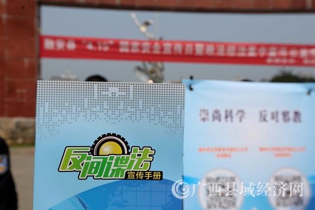 图16:4月14日,在广西柳州市融安县长安广场,市民展示领取的印有国家安全知识宣传品。(谭凯兴 摄)