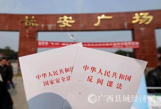 图15:4月14日,在广西柳州市融安县长安广场,市民展示领取的法律宣传品。(谭凯兴 摄)