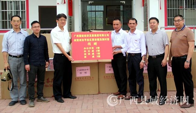广西国宏集团领导率队到平桂区调研脱贫攻坚工作