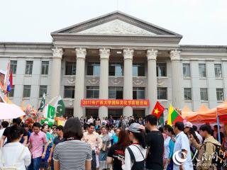 广西大学举办国际文化节 东盟留学生欢庆泼水节