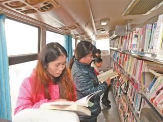 广西图书馆面向全区基层图书馆开展阅读推广