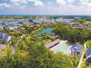 """南宁忠良村被农业部评为""""中国最美休闲乡村"""""""