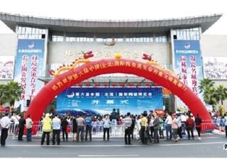 第七届中国(北流)国际陶瓷博览会明日揭幕