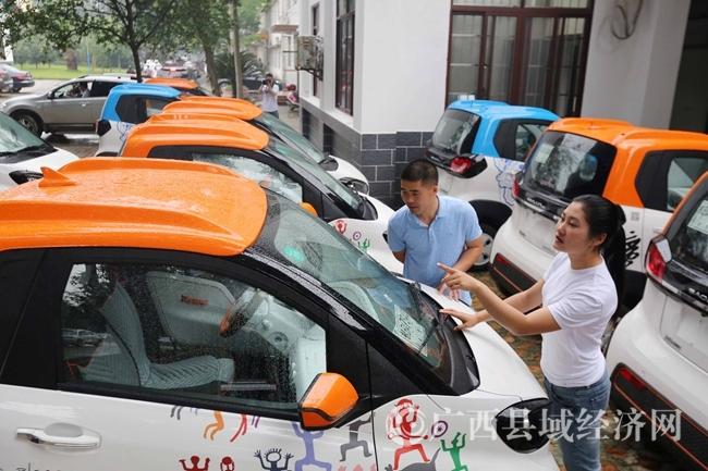 [融安县]新能源电动汽车开进桂北偏远山区县