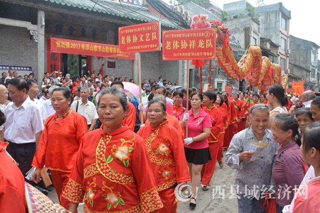 贺州市:传承歌圩文化 唱响浮山歌节