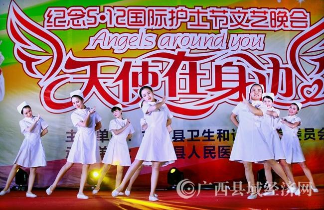 东兰县:红装登台秀技艺  喜迎国际护士节