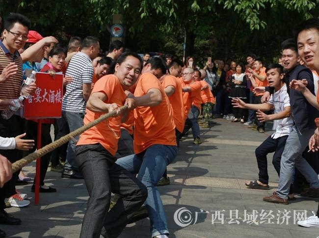 """蒙山县举行拔河比赛欢庆""""五一""""国际劳动节"""