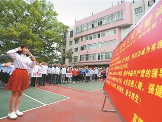 """龙胜中学举办""""迈入成年门,走好青春路""""高三学生成人礼仪式"""