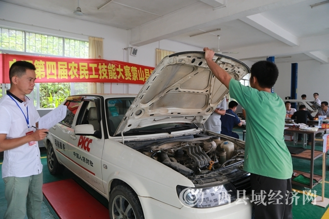 汽车修理电工分赛场