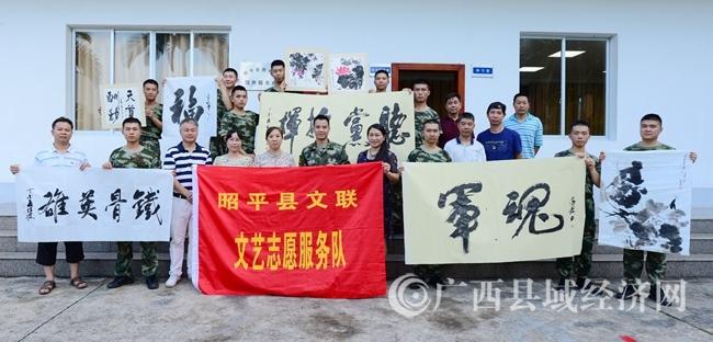 昭平:文艺工作服务队送文化进警营