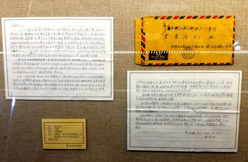 7月25日,广西柳州市柳江区三都镇上潭屯乡愁文化展览馆里展示的家书.jpg