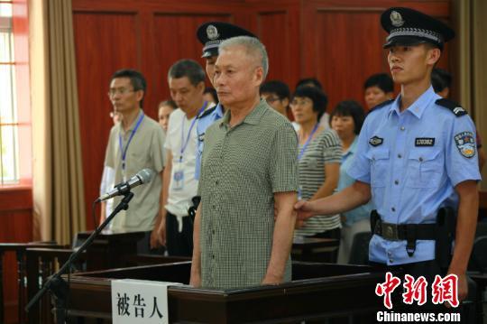 广西有色金属集团原董事长李阳通涉案逾亿元被判无期