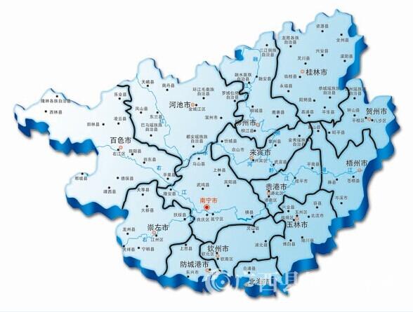 把握好县域经济发展面临的新机遇