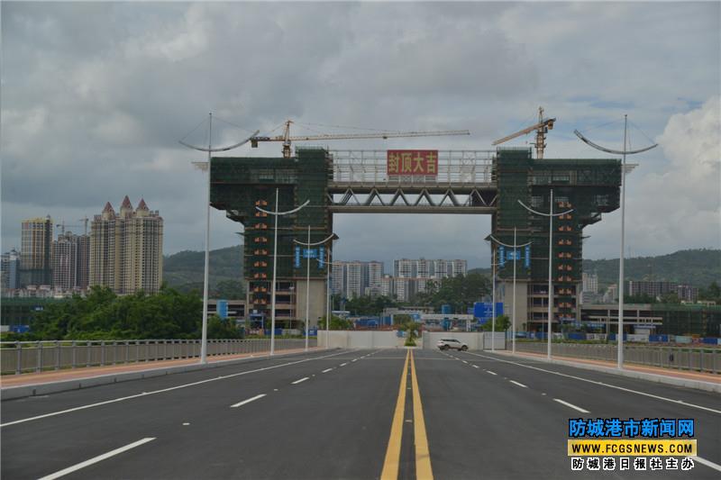 中国东兴-越南芒街跨境经济合作区框架初显