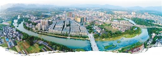 [灵川县]神奇灵川 桂北新城