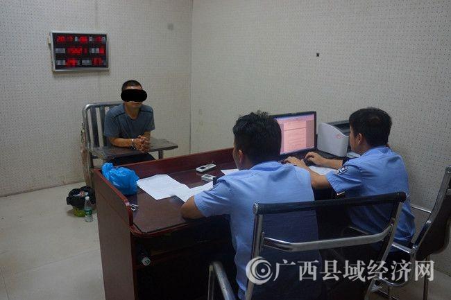 广西宁明警方成功在国门拦截一起430万元特大诈骗案