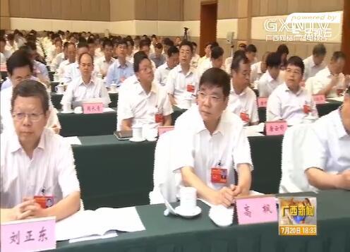 全区县域经济发展大会暨年中工作会议在北流召开