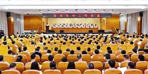 梧州市委市政府召开2017年全市年中工作会议部署县域经济和下半年工作