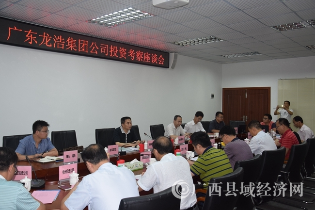 梧州临港经济区:空间巨大,前景广阔