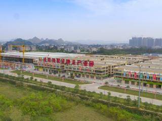 桂龙翔农贸物流产业园