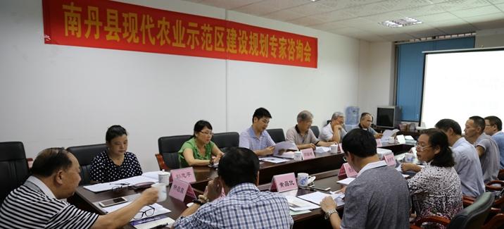 《南丹县现代农业示范区建设规划》专家咨询会在广西县促会召开