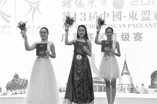 中国―东盟礼仪大赛广西赛区晋级赛落幕
