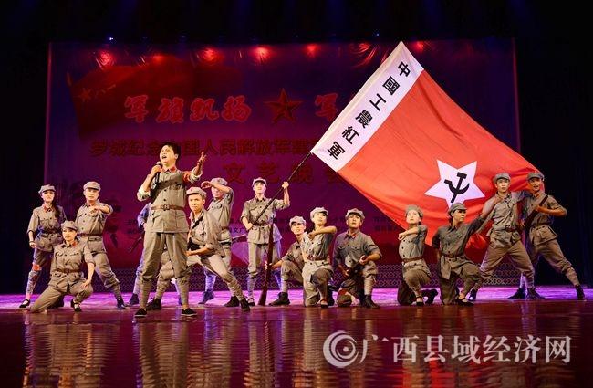 """罗城:歌舞飞扬庆""""八一"""""""