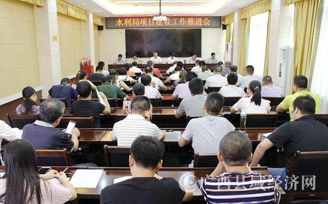 恭城县水利局抢抓黄金时期全力推进水利重点项目建设