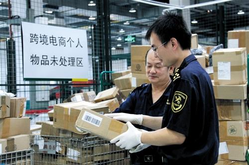 南宁市大力发展电子商务为经济发展添活力