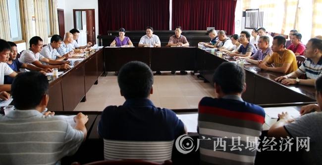 果王大赛活动协调会