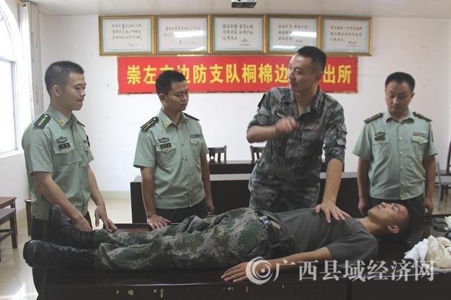 宁明开展边境军警联合强化勤务医疗急救保障协作