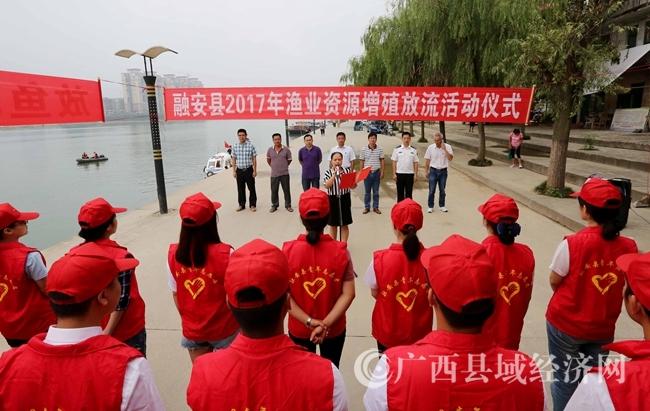 图5:9月6日,在珠江上游的融江广西柳州市融安县段拍摄的增殖放流活动启动仪式现场。(谭凯兴 摄)