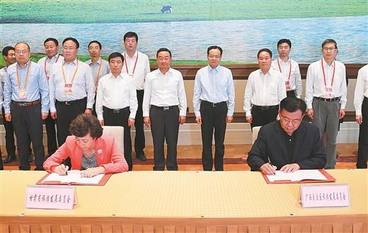 甘肃・广西两省区工作座谈会在敦煌召开