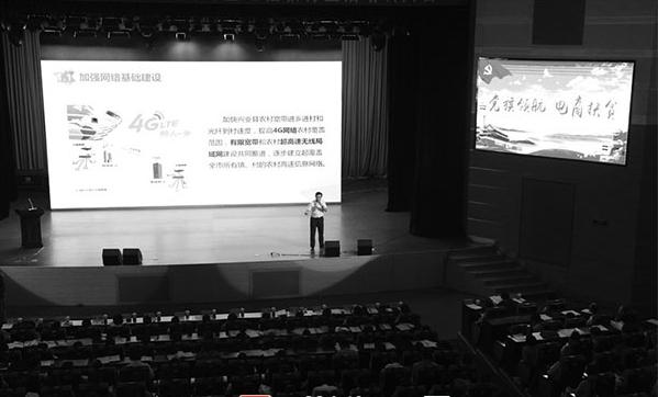 [兴业县]100余电商服务站遍布镇村