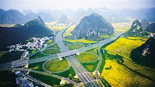 《百色-文山跨省经济合作园区总体规划(2015-2030)》获滇桂联合行文批复