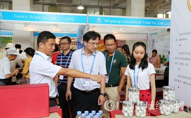 融安金桔普洱茶亮相中国-东盟农业国际合作展受欢迎