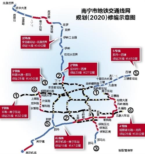 南宁公示最新轨道交通线路,将建武鸣、机场专线