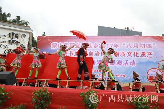 蒙山县夏宜瑶族乡举行一年一度的传统节庆活动