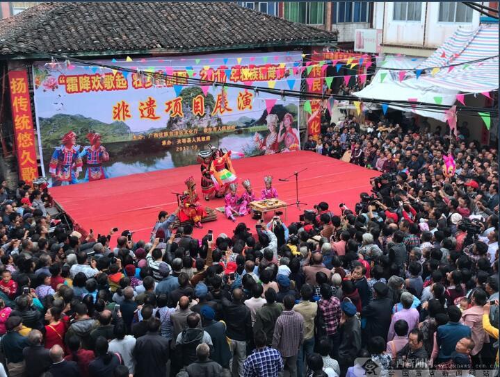 2017年壮族霜降节在崇左市天等县举行