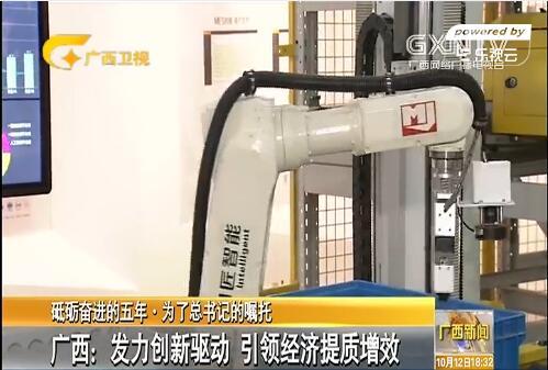 广西:发力创新驱动 引领经济提质增效