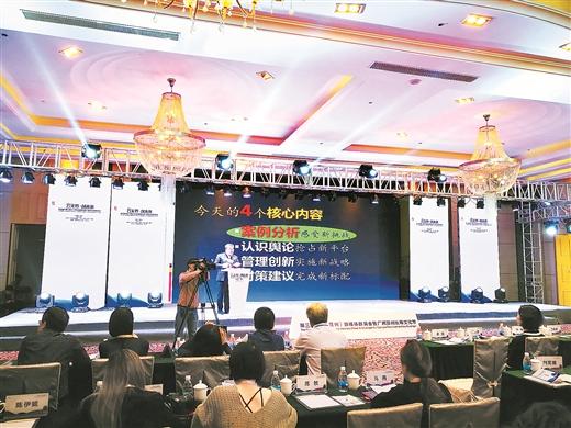 第三届中国(贺州)新媒体群英会暨贺州长寿文化节侧记