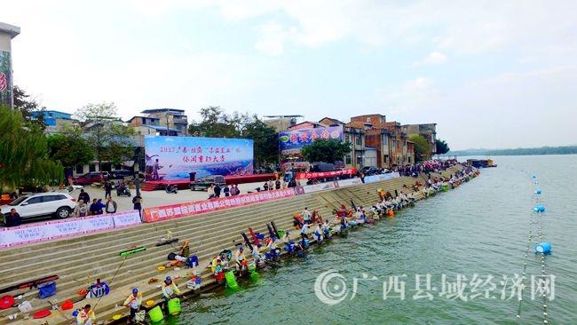 2017广西・融安千人休闲垂钓大赛 首轮第一名渔获238斤
